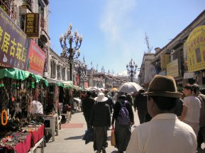 Barkhor Market at Jokhang Temple - Tibet