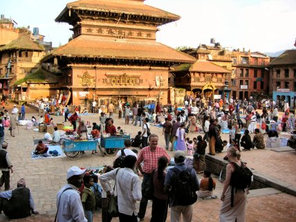 Bhakta Pur central square - Nepal