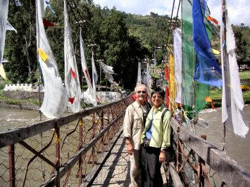 Foot bridge - Bhutan
