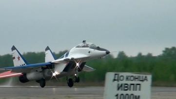 Nice landing by Yuri