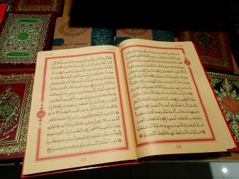 Koran in Virgin Superstore
