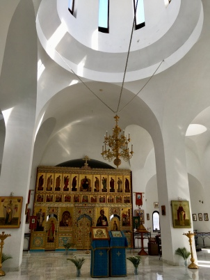 Russian Orthodox Church -- very similar to those we saw in Russia